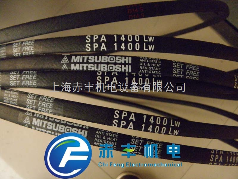 SPA1400LW进口三角带SPA1400LW耐高温三角带SPA1400LW
