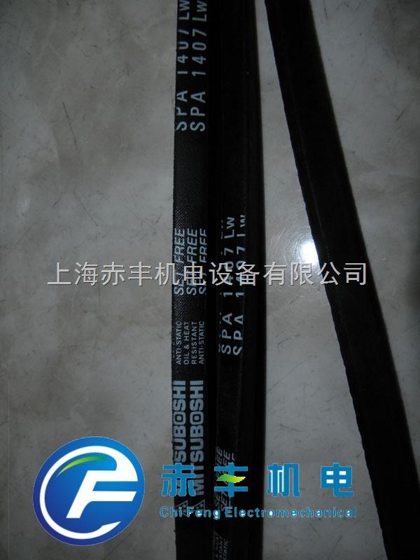SPA1410LW日本MBL三角带SPA1410LW耐高温皮带SPA1410LW