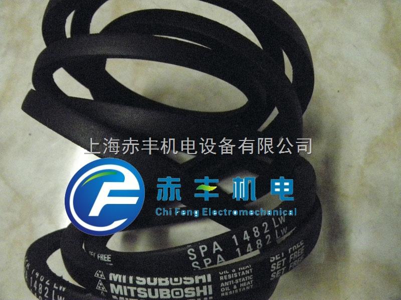 SPA1482LW日本MBL三角带SPA1482LW防静电三角带SPA1482LW