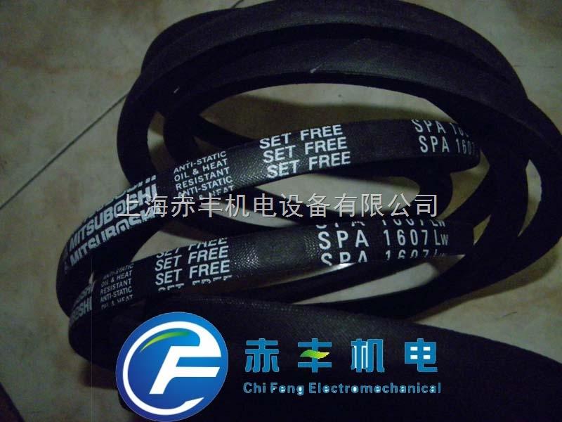 SPA1600LW空调机皮带SPA1600LW高速防油窄型带SPA1600LW