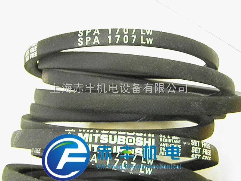 SPA1707LW日本MBL三角带SPA1707LW防静电三角带SPA1707LW