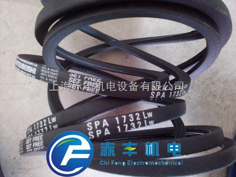 SPA1732LW风机皮带SPA1732LW耐高温三角带SPA1732LW