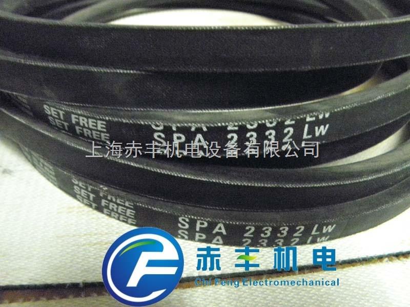SPA2332LW防静电三角带SPA2332LW耐高温三角带SPA2332LW价格
