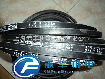 SPA2969LW防静电三角带SPA2969LW耐高温三角带SPA2969LW空调机皮带