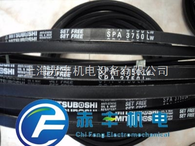 SPA3750LW空调机皮带SPA3750LW耐高温三角带SPA3750LW