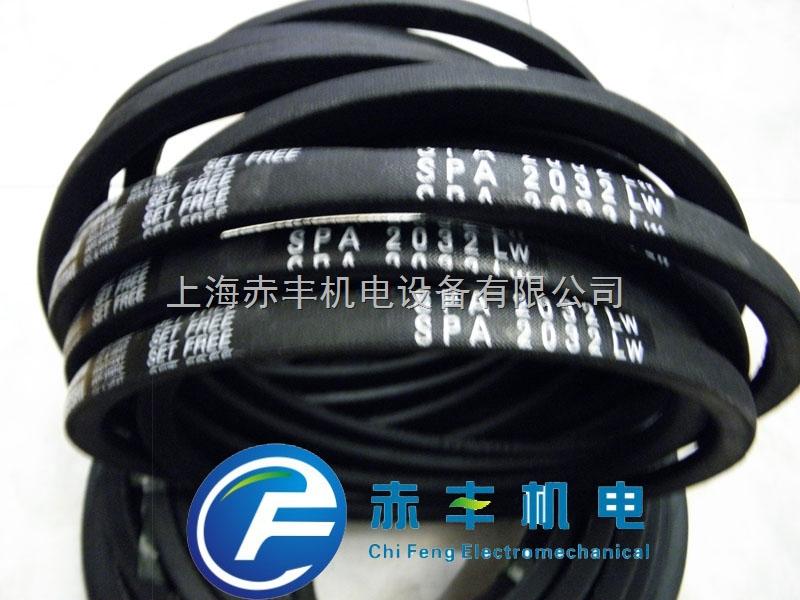 SPA4500LW防静电三角带SPA4500LW空调机皮带SPA4500LW风机皮带