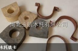 生产支撑水管木卡玉航厂家*技术