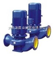 TPG50-160TPG清水管道泵