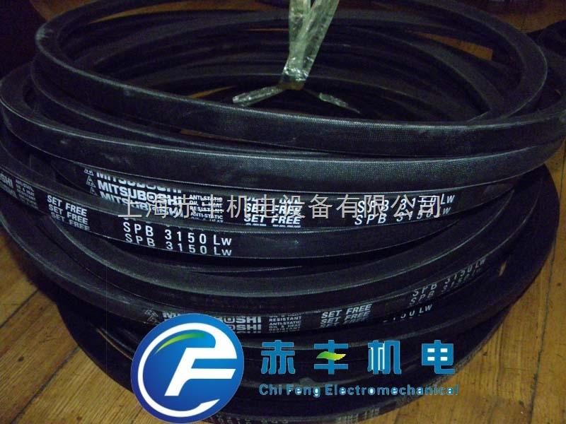 SPB3150LW日本MBL三角带SPB3150LW高速传动带SPB3150LW