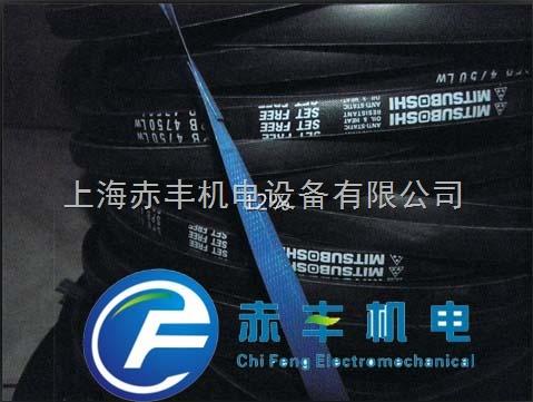 SPB4100LW日本MBL三角带SPB4100LW空调机皮带SPB4100LW