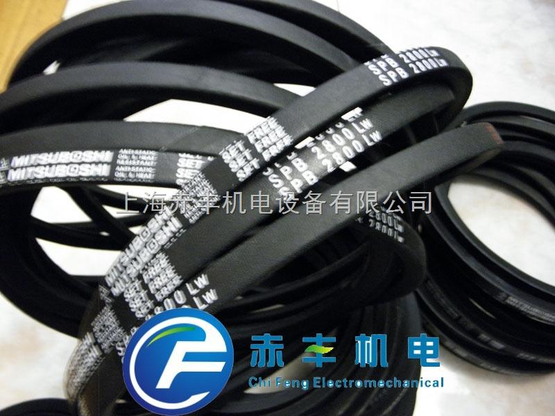 SPB4260LW空调机皮带SPB4260LW日本MBL三角带SPB4260LW