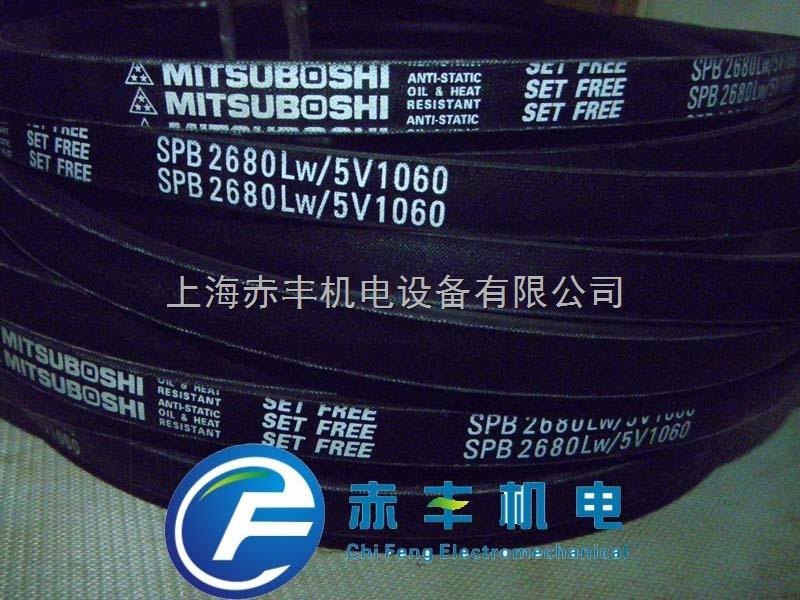 SPB4600LW进口高速传动带SPB4600LW空调机皮带SPB4600LW