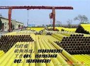 聚氨酯管道保温施工方法,聚氨酯直埋保温管标准型号