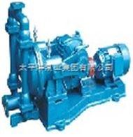 DBY-65电动隔膜泵