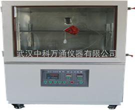 SC-500SC-500沙尘试验箱,武汉防尘试验箱