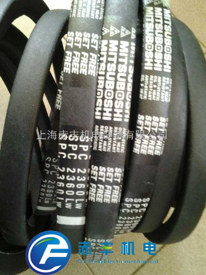 SPC2300LW耐高温三角带SPC2300LW高速传动带SPC2300LW窄V带