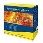 生物柴油毛細管色譜柱,安捷倫生物柴油毛細管柱,Agilent 生物柴油毛細管柱