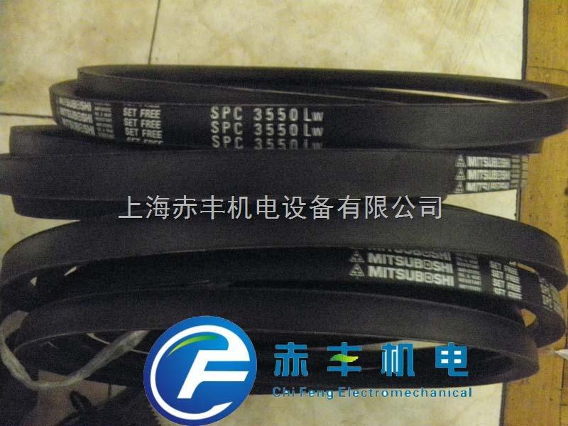SPC2770LW空调机皮带SPC2770LW耐高温三角带SPC2770LW三星窄V带