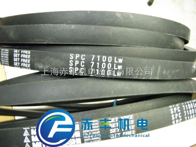 SPC6480LW防静电三角带SPC6480LW高速传动带SPC6480LW