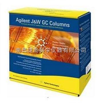 安捷倫色譜柱,安捷倫氣相柱,安捷倫HP-5ms毛細管柱,Agilent HP-5ms毛細管柱