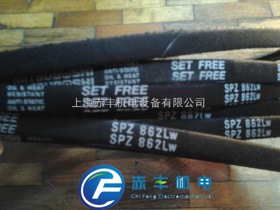 SPZ690LW耐高温三角带SPZ690LW防静电三角带SPZ690LW窄v带