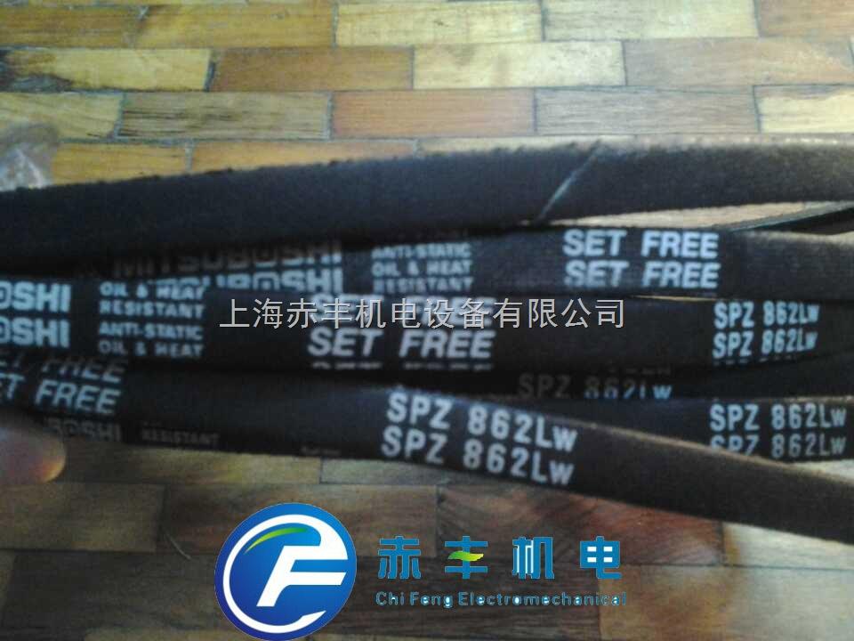 销售SPZ772LW日本MBL三角带SPZ772LW耐高温三角带SPZ772LW