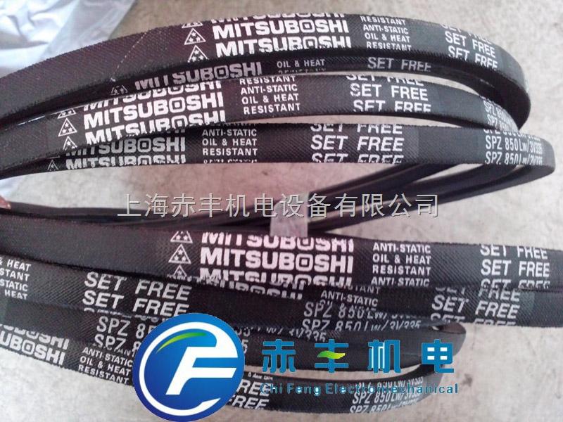 供应SPZ825LW进口空调机皮带SPZ825LW日本MBL三角带