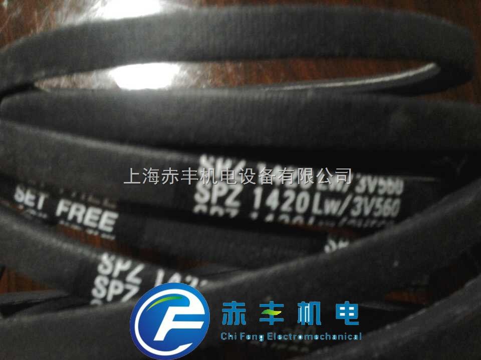 SPZ1487LW防静电三角带SPZ1487LW空调机皮带SPZ1487LW耐高温三角带