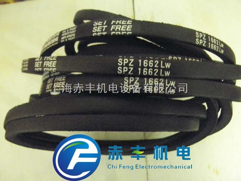 SPZ1687LW空调机皮带SPZ1687LW防静电三角带SPZ1687LW价格