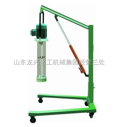 移动式乳化机原理 高剪切乳化机价格