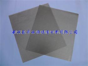 5841-1环氧聚酯薄膜玻璃粉云母箔