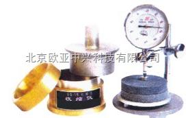 SS-I型收縮儀