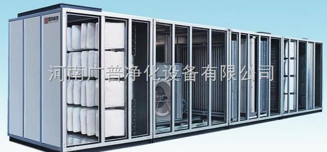 普通空气处理箱
