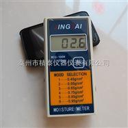 MCG-100W木材含水儀/木材濕度計/木材水分儀