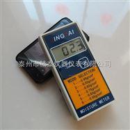 MCG-100W木材水分測定儀/木材快速水分測定儀/水分儀