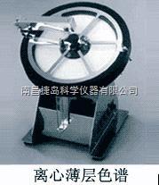 南昌捷岛科学仪器有限公司
