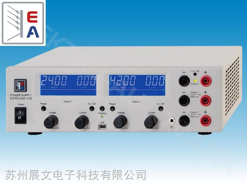 EA-PS2384-05B三通道实验室直流电源