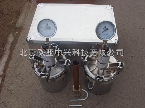 混凝土含氣量測定儀器