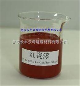 EP5铁红环氧改性覆盖漆