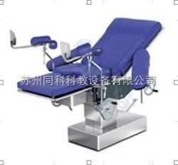 TKMX-B4301多功能妇科手术床