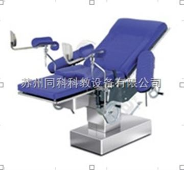TKMX-B4301多功能婦科手術床