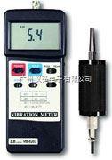 振动检测仪路昌VB8202