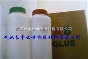 708室温固化环氧胶