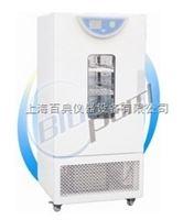 BPC-70F生化培养箱
