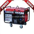 上海10KW汽油发电机