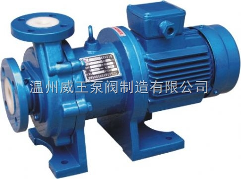 CQB-F型防爆氟塑料磁力泵,化工磁力泵,耐腐蚀磁力泵