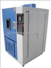 GDS-500GB10592—89高低温湿热试验箱