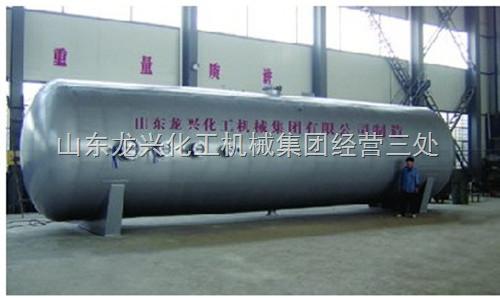 碳钢卧式储罐 不锈钢立式储罐