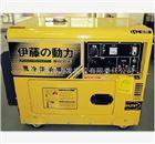 上海5KW柴油发电机