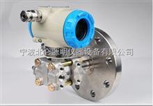 3151LT单法兰液位计 华恒液位传感器宁波源明代理